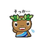 あきる野市公式!森っこサンちゃん(個別スタンプ:28)
