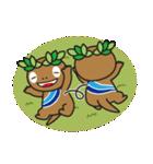 あきる野市公式!森っこサンちゃん(個別スタンプ:31)