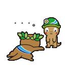 あきる野市公式!森っこサンちゃん(個別スタンプ:32)