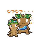 あきる野市公式!森っこサンちゃん(個別スタンプ:36)