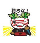 あきる野市公式!森っこサンちゃん(個別スタンプ:38)