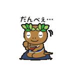 あきる野市公式!森っこサンちゃん(個別スタンプ:39)