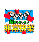 台湾語・日本語・眼鏡女子リン2