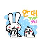 ハングル(韓国語)でファイティン!(個別スタンプ:24)