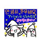 ハングル(韓国語)でファイティン!(個別スタンプ:39)