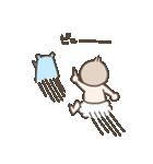 ふわふわオムツちゃん(個別スタンプ:08)