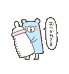 ふわふわオムツちゃん(個別スタンプ:29)