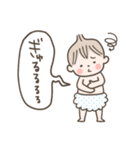 ふわふわオムツちゃん(個別スタンプ:30)