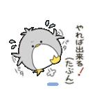 ころぺん、時々ぽよくま(個別スタンプ:09)