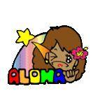 便利★可愛い!フラガール★Luana★ vol.1(個別スタンプ:01)