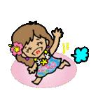 便利★可愛い!フラガール★Luana★ vol.1(個別スタンプ:17)
