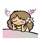 便利★可愛い!フラガール★Luana★ vol.1(個別スタンプ:25)