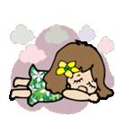 便利★可愛い!フラガール★Luana★ vol.1(個別スタンプ:33)