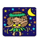便利★可愛い!フラガール★Luana★ vol.1(個別スタンプ:39)