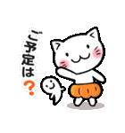 かぼちゃパンツの猫さん(個別スタンプ:02)