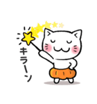 かぼちゃパンツの猫さん(個別スタンプ:03)