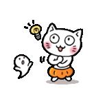 かぼちゃパンツの猫さん(個別スタンプ:04)