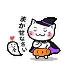 かぼちゃパンツの猫さん(個別スタンプ:05)