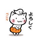 かぼちゃパンツの猫さん(個別スタンプ:06)