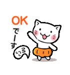 かぼちゃパンツの猫さん(個別スタンプ:07)