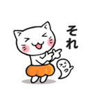かぼちゃパンツの猫さん(個別スタンプ:08)