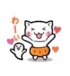 かぼちゃパンツの猫さん(個別スタンプ:10)