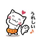 かぼちゃパンツの猫さん(個別スタンプ:11)