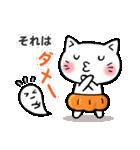 かぼちゃパンツの猫さん(個別スタンプ:13)