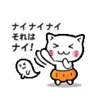 かぼちゃパンツの猫さん(個別スタンプ:14)
