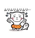 かぼちゃパンツの猫さん(個別スタンプ:15)