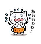 かぼちゃパンツの猫さん(個別スタンプ:16)