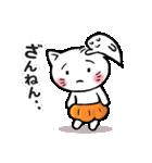 かぼちゃパンツの猫さん(個別スタンプ:17)