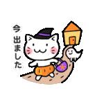 かぼちゃパンツの猫さん(個別スタンプ:18)