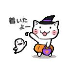 かぼちゃパンツの猫さん(個別スタンプ:20)