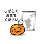 かぼちゃパンツの猫さん(個別スタンプ:21)