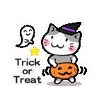 かぼちゃパンツの猫さん(個別スタンプ:22)