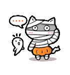 かぼちゃパンツの猫さん(個別スタンプ:30)