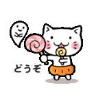 かぼちゃパンツの猫さん(個別スタンプ:32)