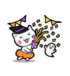 かぼちゃパンツの猫さん(個別スタンプ:35)
