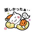 かぼちゃパンツの猫さん(個別スタンプ:36)