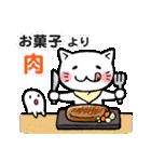 かぼちゃパンツの猫さん(個別スタンプ:38)