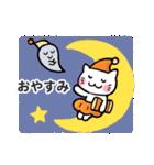かぼちゃパンツの猫さん(個別スタンプ:39)