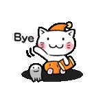 かぼちゃパンツの猫さん(個別スタンプ:40)