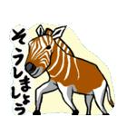 なんか絶滅(個別スタンプ:5)