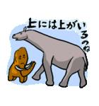 なんか絶滅(個別スタンプ:27)