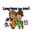 べる&りぃ&そっちゃん④(個別スタンプ:02)