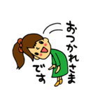 べる&りぃ&そっちゃん④(個別スタンプ:04)