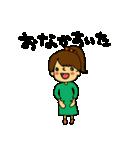 べる&りぃ&そっちゃん④(個別スタンプ:05)
