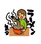 べる&りぃ&そっちゃん④(個別スタンプ:07)
