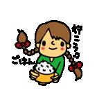べる&りぃ&そっちゃん④(個別スタンプ:09)